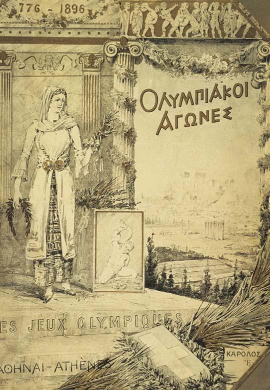 athens 1896 olympiad logo